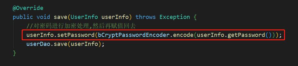 一篇博客帮你搞定 Spring Security 使用数据库认证