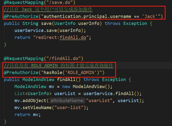 学习服务器端方法级权限控制一文就够了(JSP-250,@Secured,支持表达式的注解)